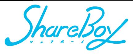 漫画家山田玲司最新作 ShareBoy - シェアボーイ -