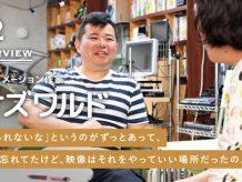 ヤンサンOPアニメを手がけた男『加藤オズワルド』ロングインタビュー
