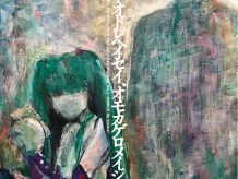 第3回ヤンサン美術部展『ピリオドルカイカ』